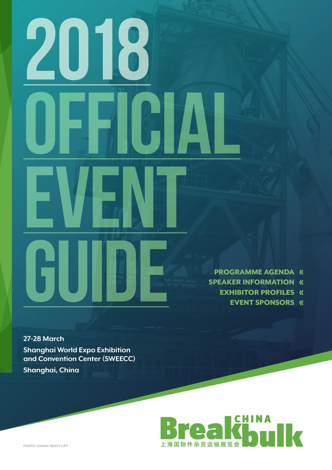Breakbulk China 2018 Event Guide – English Edition by Leslie ...