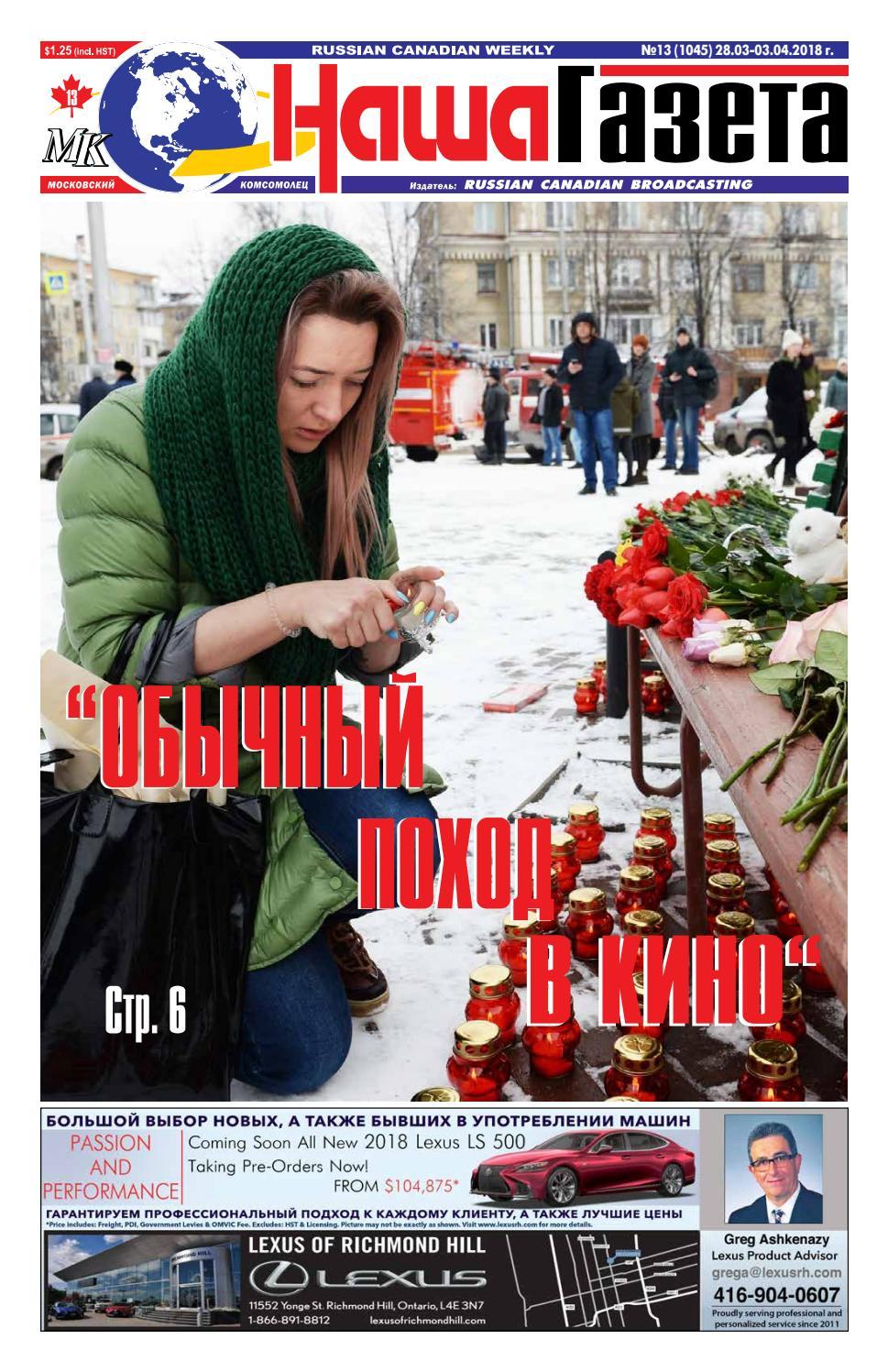 кушанье по грузинскому рецепту кроссворд 6 букв