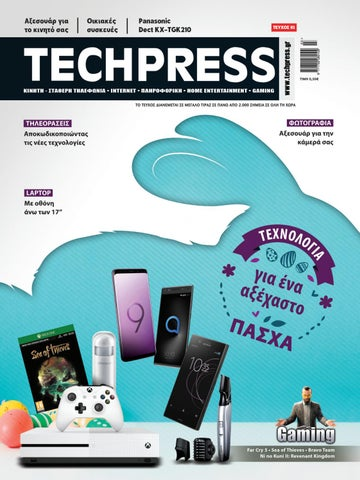 c203e8a0fe Techpress 93 by Techpress - issuu