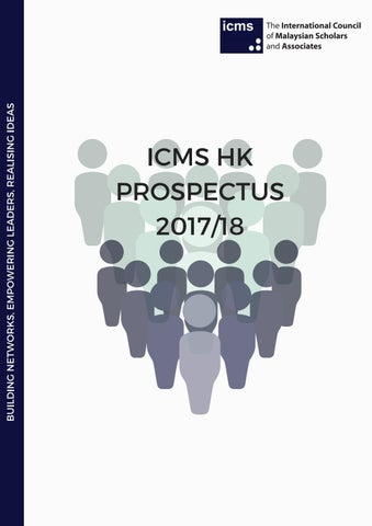 ICMS HK Prospectus 2017/18 by International Council of Malaysian