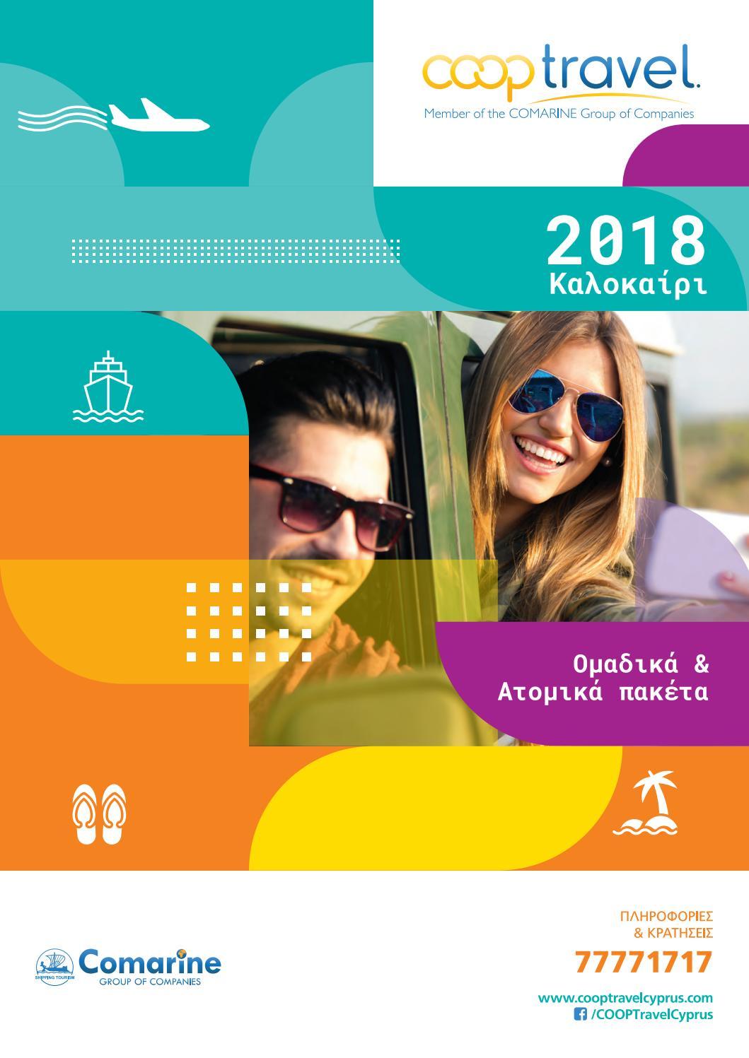 Cooptravel - Summer Catalogue 2018 by Majesty Design Studio - issuu b7fc6f26207