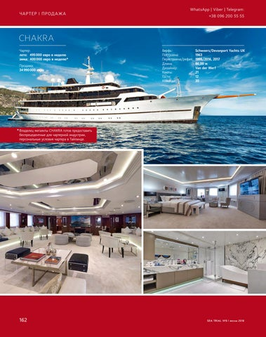 Page 164 of Yacht charter