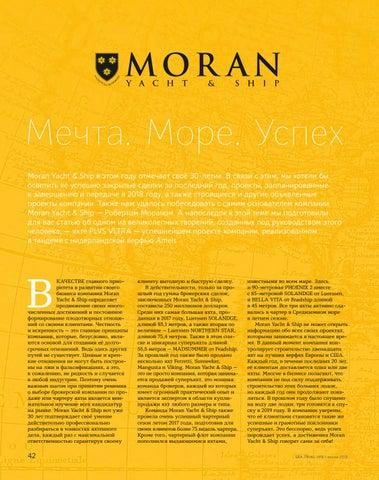 Page 44 of Moran