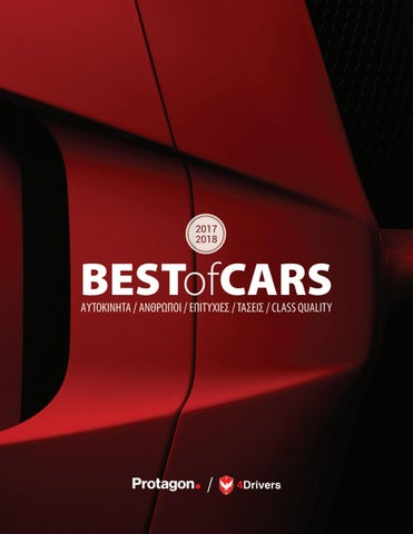 Best of Cars 2017 18 by Best of Cars - issuu 55c63f63bde