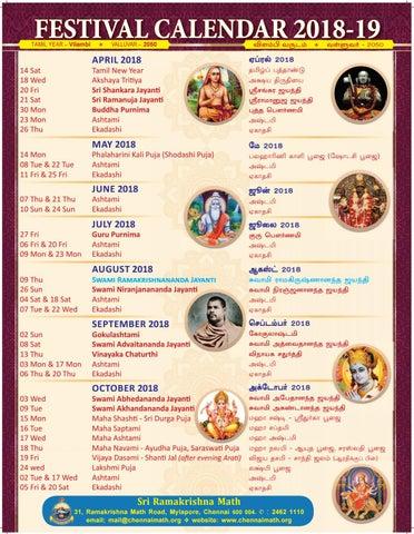 festival calendar 2018 19
