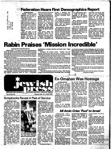 Image result for entebbe raid hebrew calendar