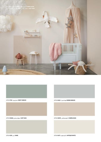 Kids Collection By Jotun Paints Arabia Issuu