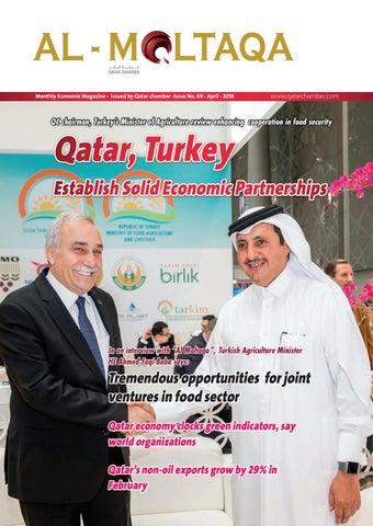 Al-Moltqa   Issue No  69   April - 2018 by Qatar Chamber - issuu