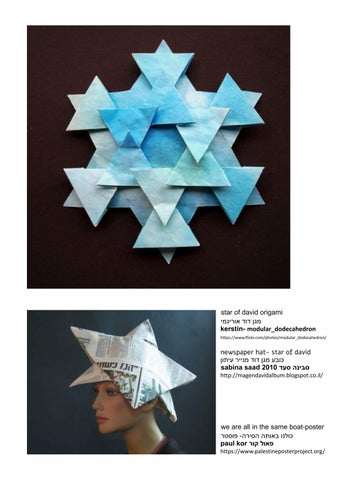 Page 15 of star of david