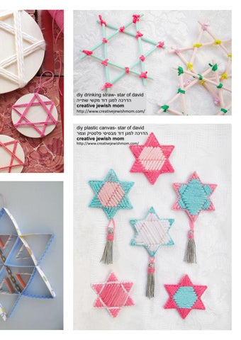Page 17 of star of david