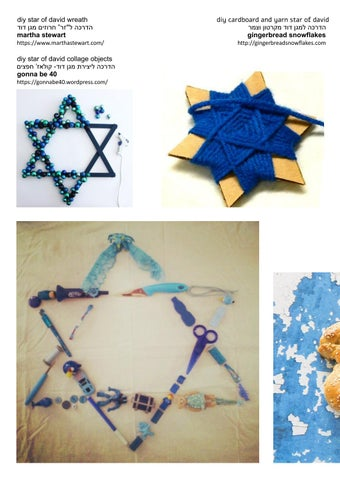 Page 18 of star of david