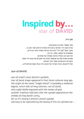 Page 8 of star of david