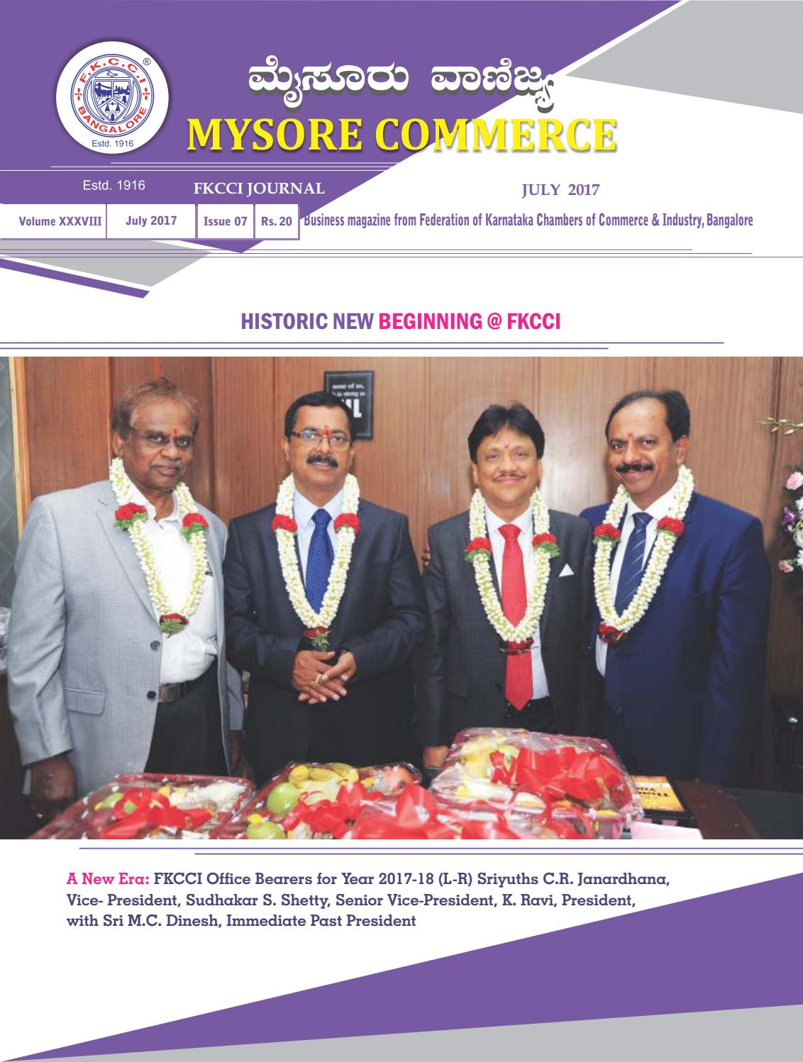 FKCCI Mysore Commerce Monthly Journal (July-2017) by