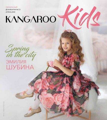 d1e02cf935aa Babybook KidsFashion Magazine Automne Hiver 2013-14 by BABYBOOK ...