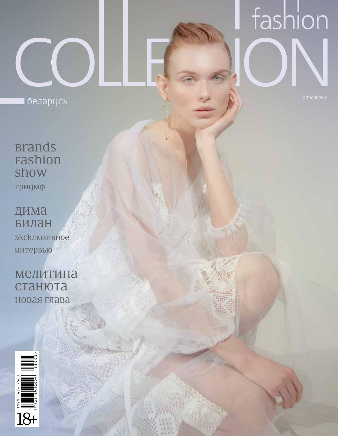 71ecfe6ee372 Fashion Сollection Belarus April 2018 by Fashion Collection Belarus - issuu