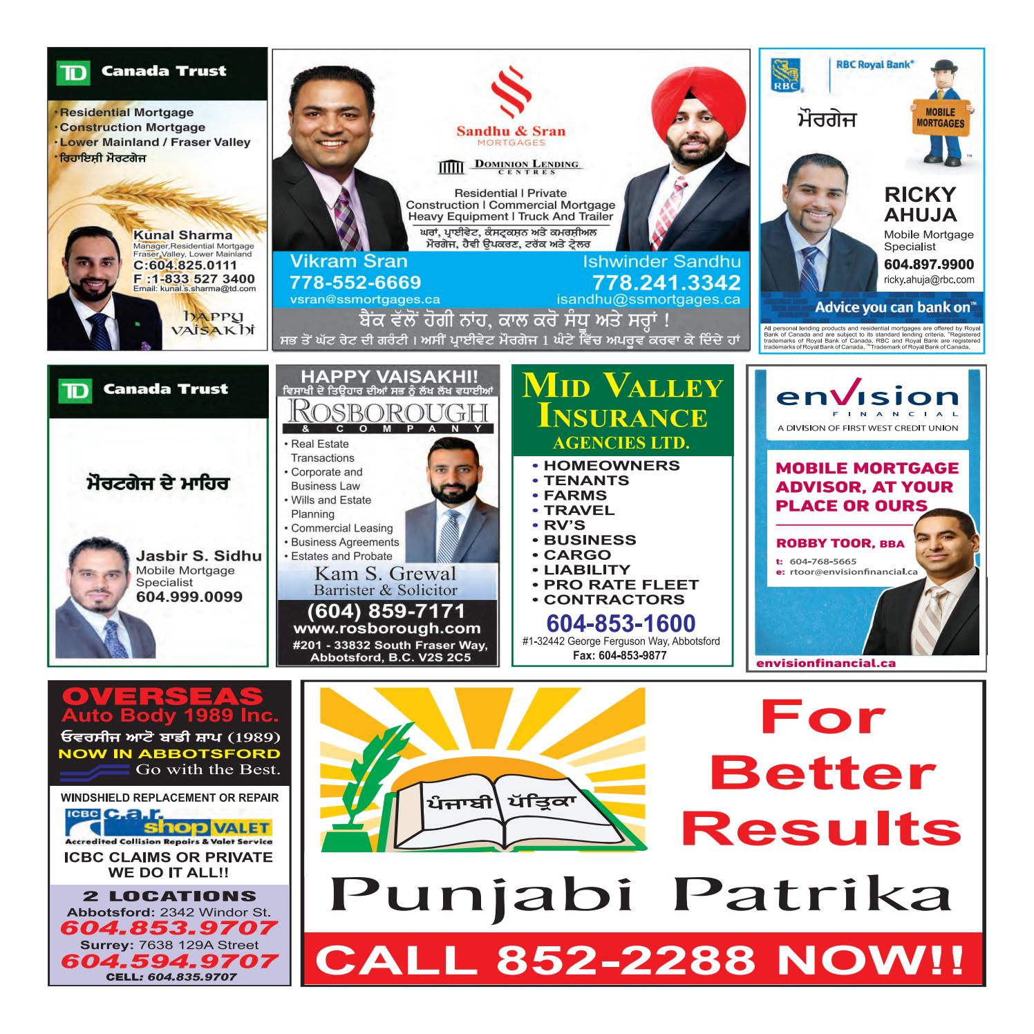 April 13th 2018 By Punjabi Patrika Media Ltd Issuu Wiring Money Rbc