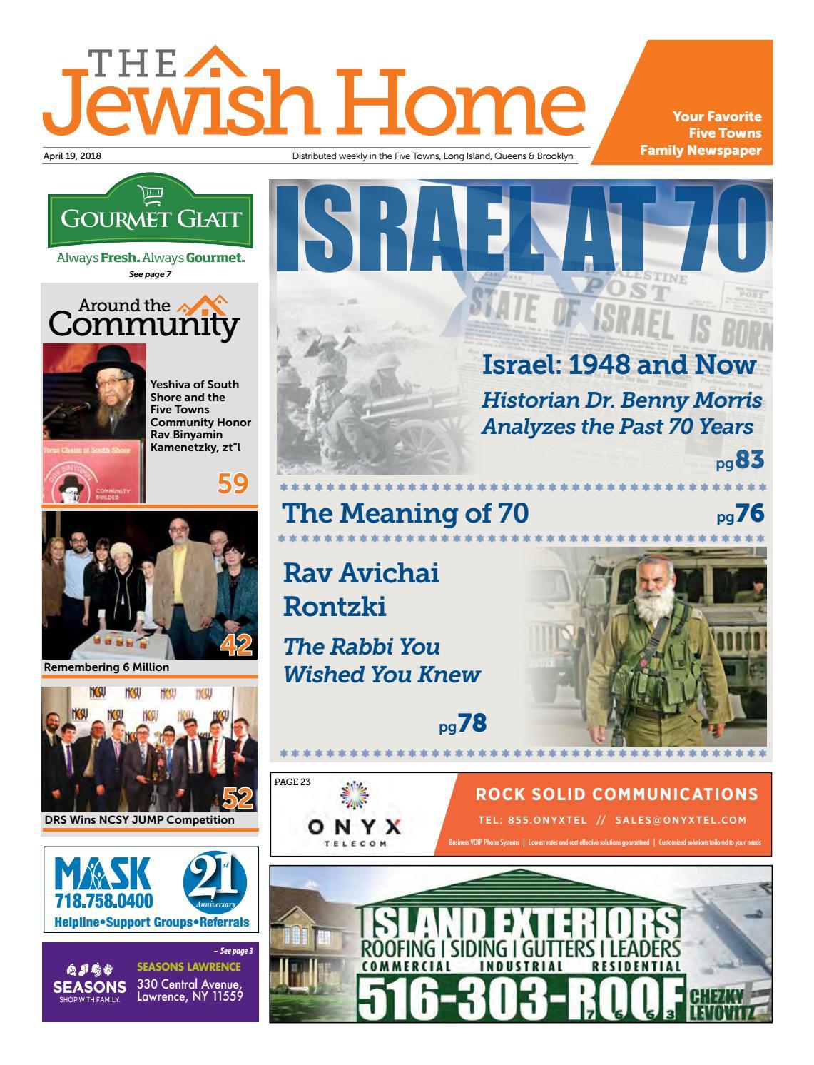 03cfc9e2d4f592 Five Towns Jewish Home - 4-19-18 by Yitzy Halpern - issuu