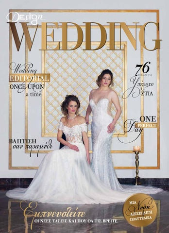 096e3052c34a Design Wedding 2018 by Design Magazine - issuu