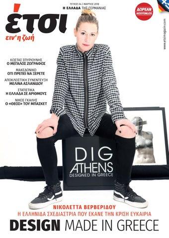 b62ef1caac6 ΕΤΣΙ ειν η ζωή No 4 - ETSI Magazin No 4 by ETSI Magazin - issuu