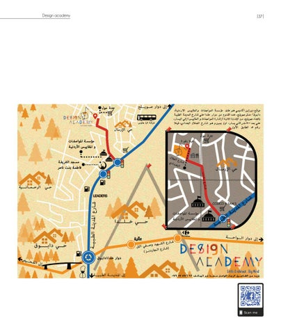 Page 37 of Design academy location map