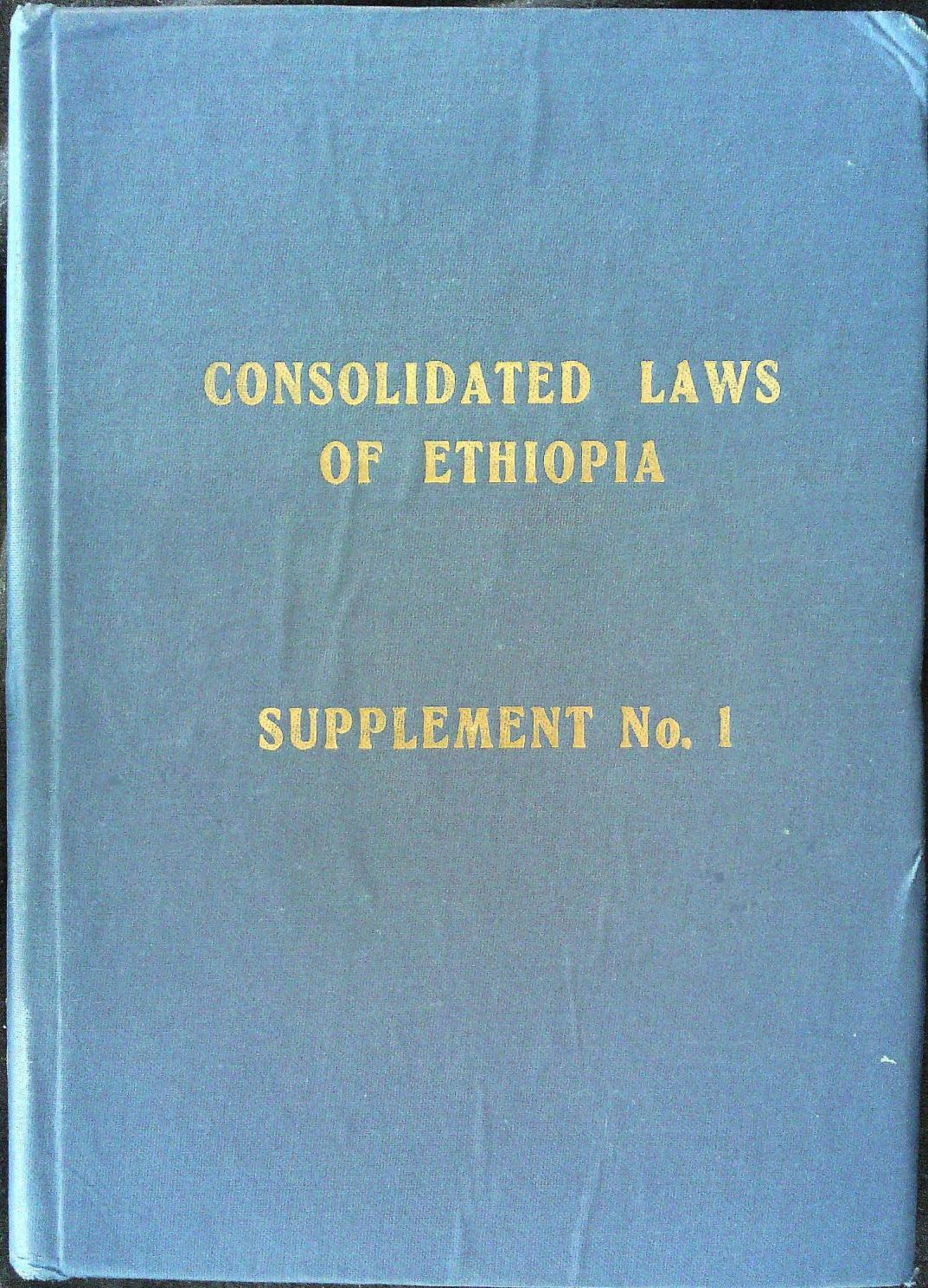 Consolidated Laws of Ethiopia Supplement No. 1 (1973) [Part 1] by ...