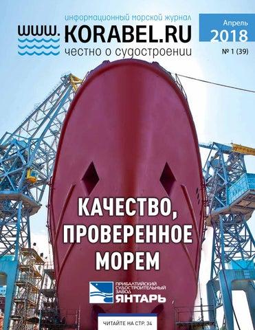 Уплотнения теплообменника Kelvion NT 350L Северск