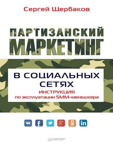 Москлимат официальный сайт бухгалтерия программе сбис электронная отчетность