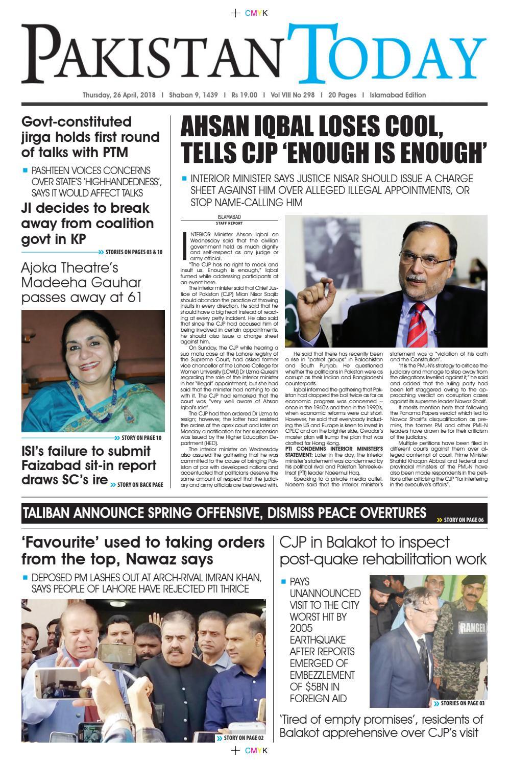 E paper pdf 26th april (isb)