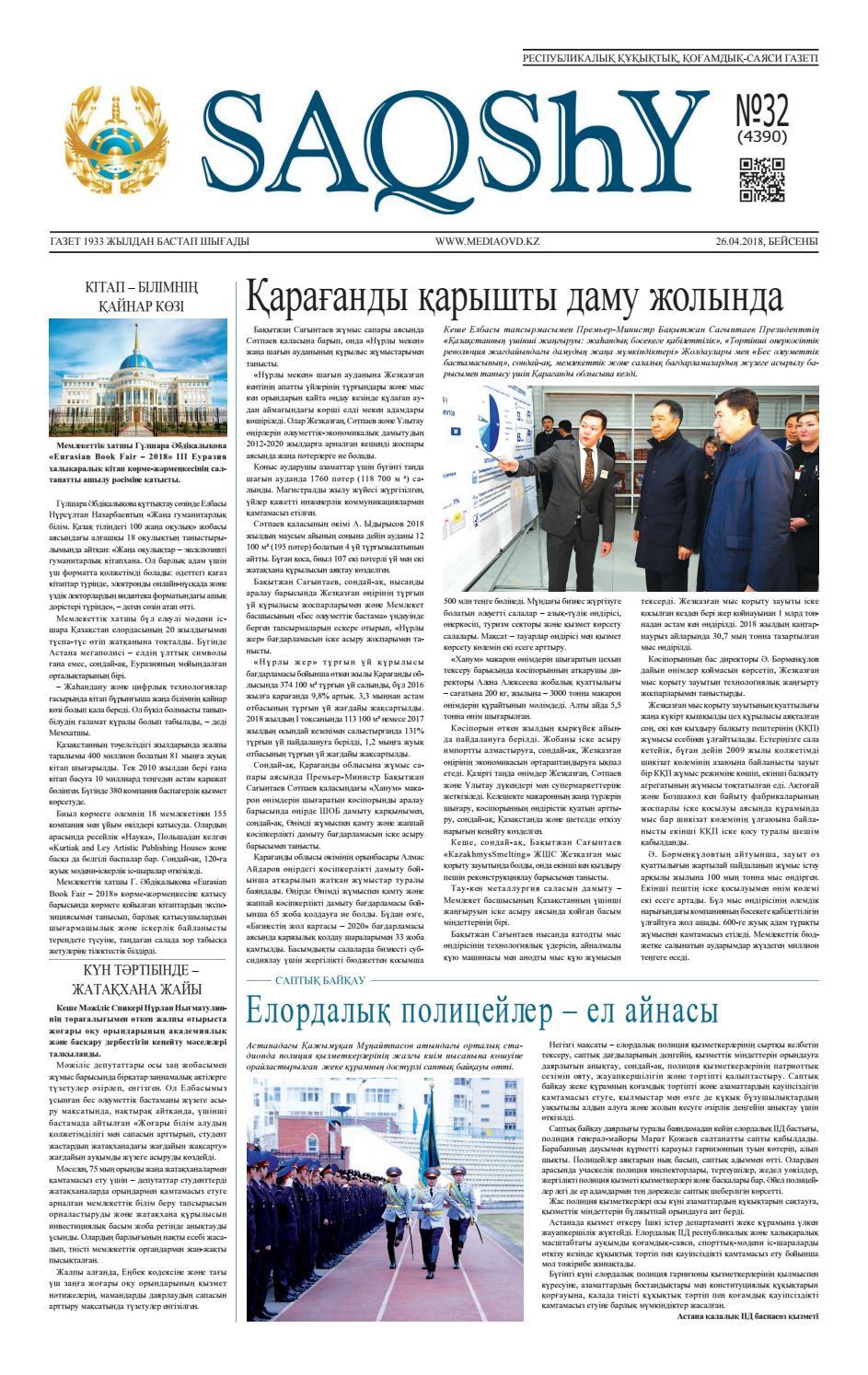 Ойын автоматтары Днепропетровск