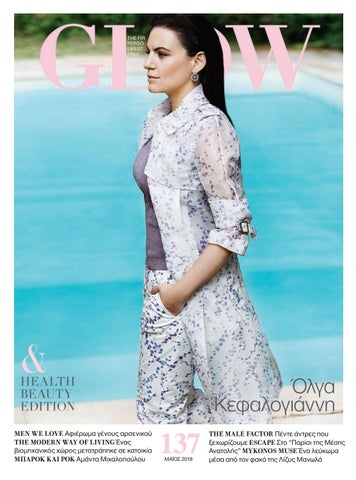 GLOW 105 by Glow - issuu 869bd76f697