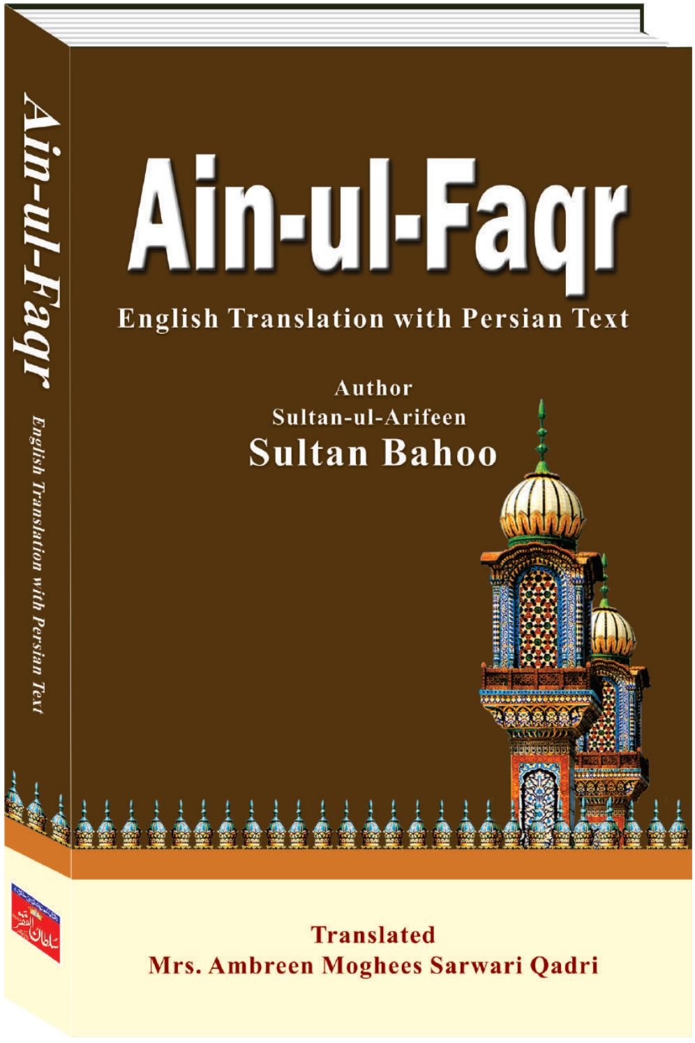 Ain ul faqr english by Sultan_ul_Faqr_Publications - issuu