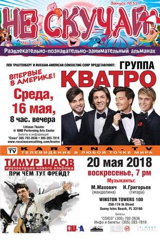 Вулкан играть на телефон Каратузское поставить приложение Казино vulkan Нововоронеж установить