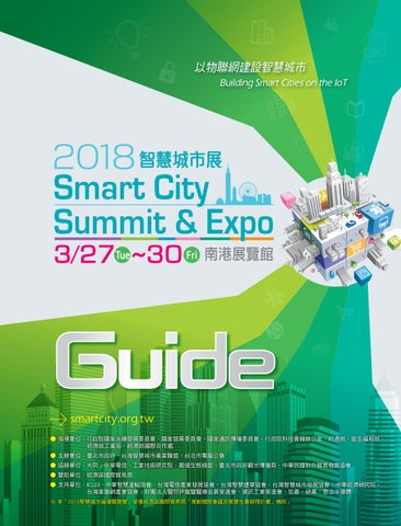 2018smart city summit & expo guide by TCA Zack - issuu