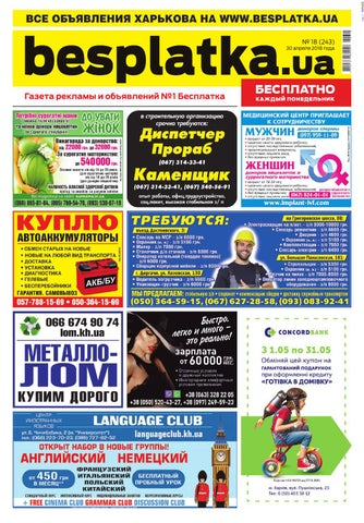 81e38b29d430 Besplatka  18 Харьков by besplatka ukraine - issuu