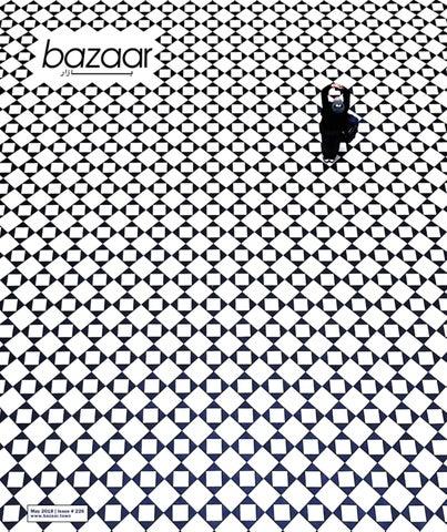 3b89ccd16c0 bazaar May 2018 issue by bazaar magazine - issuu