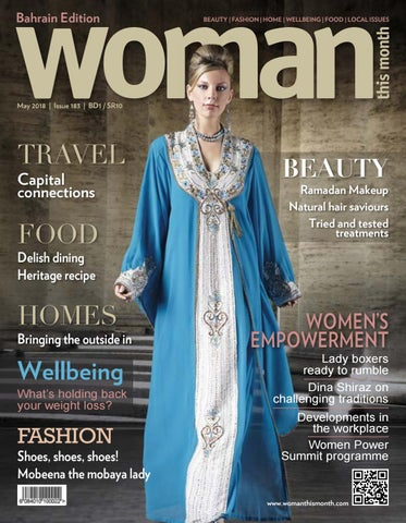 Woman This Month - May 2018