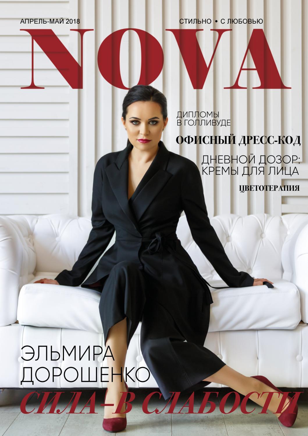 af33ccdce300 NOVA april may 2018 by NOVA magazine - issuu