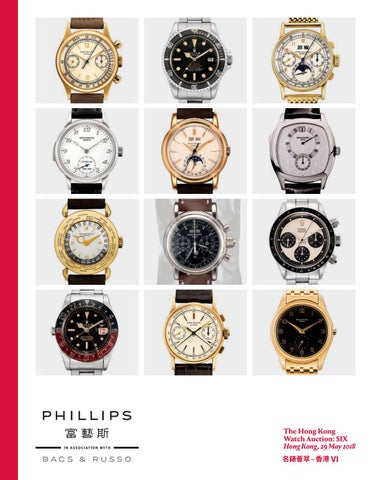 47a90a4dbf The Hong Kong Watch Auction  SIX by PHILLIPS - issuu