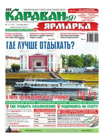 3fe2e97f9658 Газета