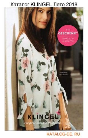 838dd530b5f Internet magazin odezhdi klingel by www.katalog-de.ru - заказ одежды ...