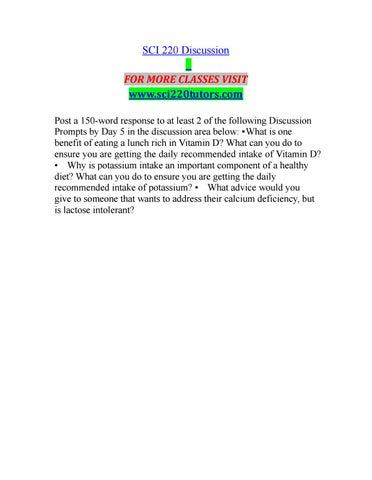 нпаоп 45.2-7.02-12 скачать бесплатно