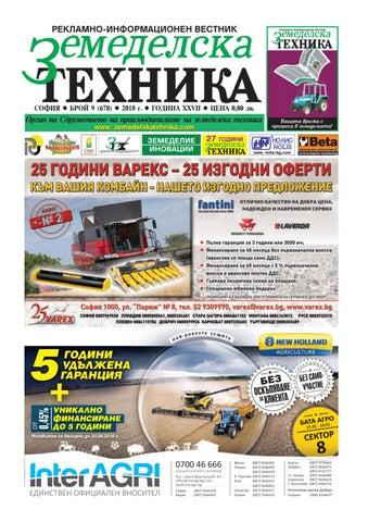 8772723f4cb Вестник Земеделска техника бр.9 by Zemedelska Tehnika - issuu