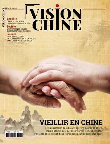 malaisienne fille chinoise datant