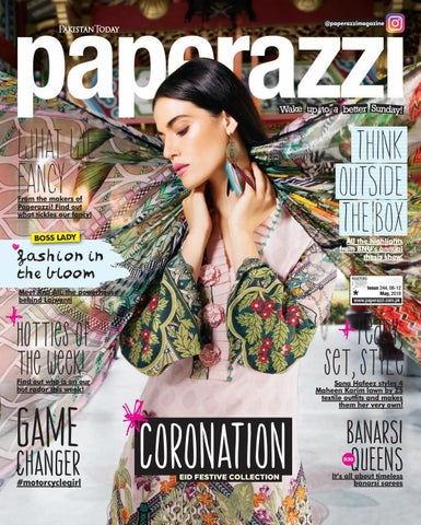Pakistan today paperazzi issue 244 may 2, 2018 cover coronation