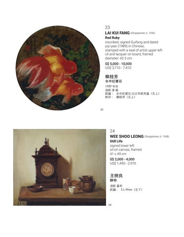 Page 26 of 14 exquisite Chen Wen Hsi paintings to go on sale