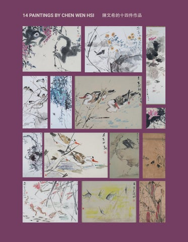 Page 27 of 14 exquisite Chen Wen Hsi paintings to go on sale