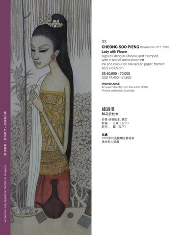 Page 38 of Rare Cheong Soo Pieng's painting on silk come to market