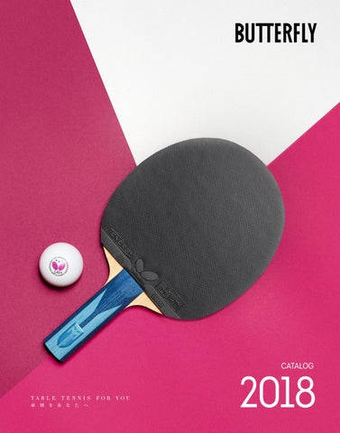 Butterfly Catalog 2018 - EN by Tamasu Butterfly Europa GmbH - issuu
