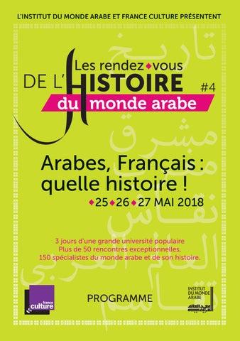 site de rencontre francais arabe comment faire une description de soi site de rencontre