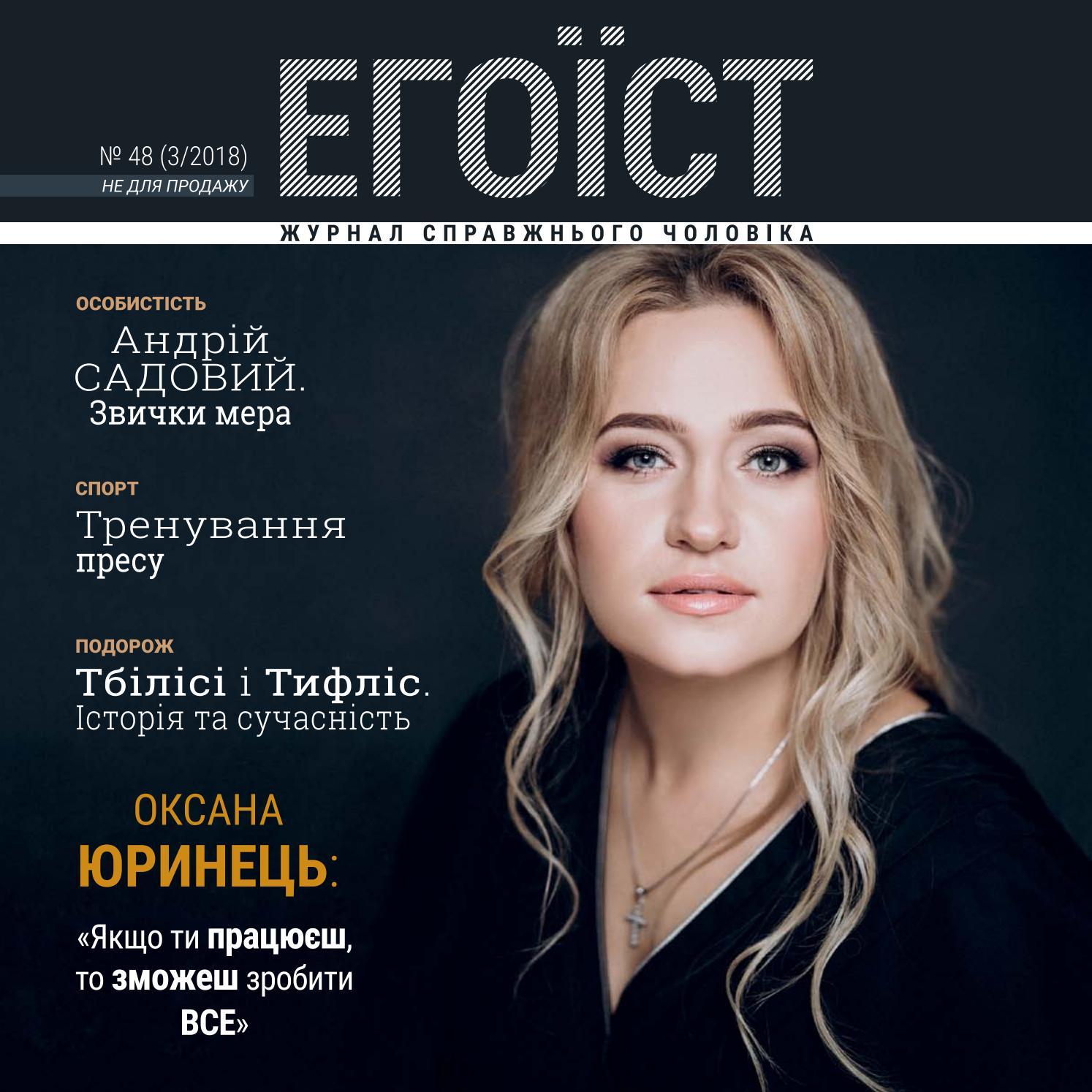 Egoist 48(3)2018 web by Egoist Magazine - issuu 464fcc4ee4e92